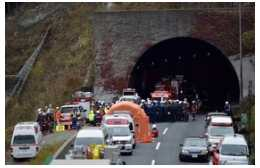 tunnel_giappone_280xFree